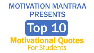 Top 10 Motivational Quotes For Students|Motivation Mantrra