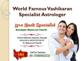 World famous vashikaran astrologer