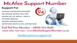 McAfee customer service UK phone number