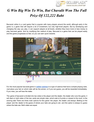 Card Game Baccarat Is Online