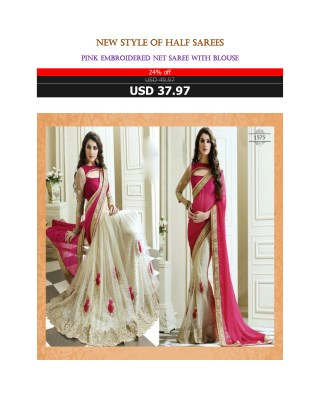 New_Style_of_Half_Sarees