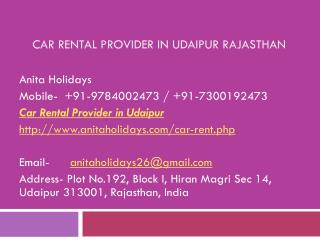 Car Rental Provider in Udaipur Rajasthan