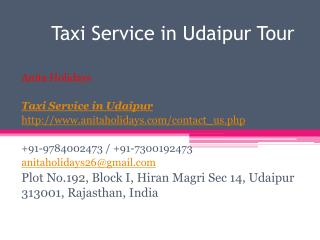 Taxi Service in Udaipur Tour