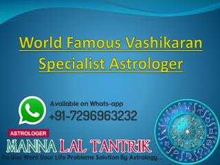 World Famous Vashikaran Specialist Astrologer  91-7296963232