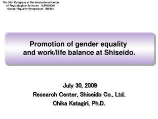 July 30, 2009 Research Center, Shiseido Co., Ltd. Chika Katagiri, Ph.D.