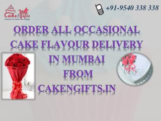 Celebrate your party by ordering online cake delivery in Mumbai