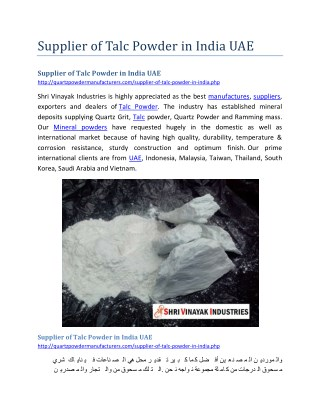 Supplier of Talc Powder in India UAE