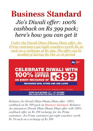 Jio's Diwali offer:  100% cashback on Rs 399 pack; here's how you can get it