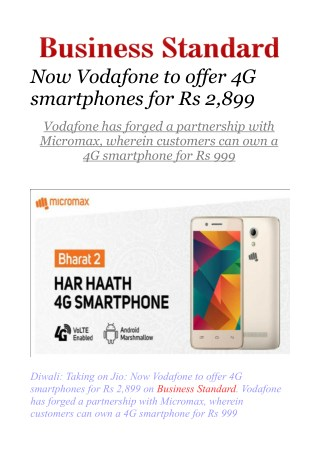 Now Vodafone to offer 4G smartphones for Rs 2,899