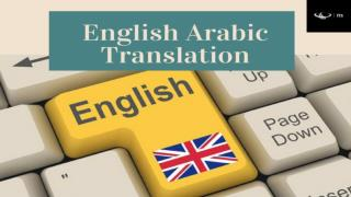 Steps To Achieve English Arabic Translation