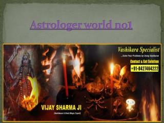 Astrologer world no1 - Black magic