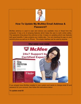 How To Update My McAfee Email Address & Password?