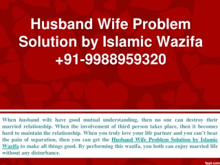 Husband Wife Problem Solution by Islamic Wazifa