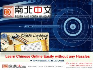 Learn Chinese Online Easily without any Hassles