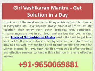 Girl Vashikaran Mantra - Get Solution in a day
