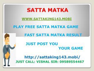 Satta Matka |Kalyan Matka| Satta King | Satta Matka trick & Tips