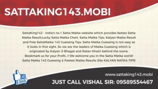 SATTA | MAKA | SATTA KING | SATTA MATKA 143