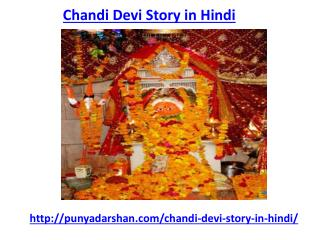 Find best chandi devi story in hindi