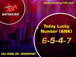 What is Satta Matka, Satta Number & Kalyan Matka Number?