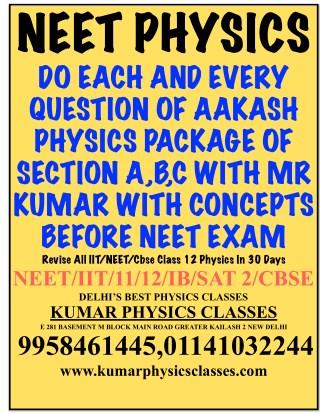 Neet Physics Classes In gk 2