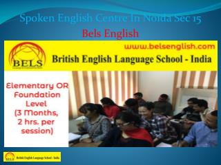 Spoken English Centre In Noida Sec 15