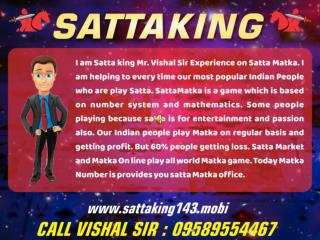 Satta Matka Tricks & Tips Today Special Chart