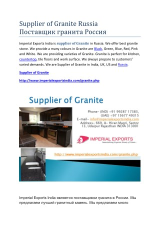 Supplier of Granite Russia