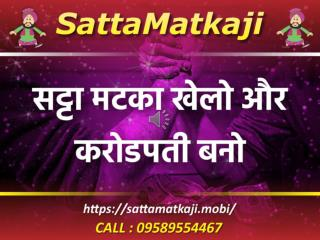 Evergreen Satta Tips Before You Start Playing Satta-Matka