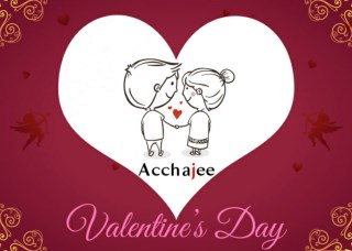 Valentine Week List 2018 – Acchajee Blog