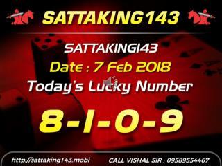Online Satta Matka Results | Daily Matka and Kalyan Matka Tips
