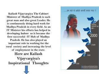 Kailash Vijayvargiya Inspirational Thought