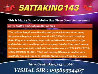 How to Play Satta Matka and Kalyan Matka Game