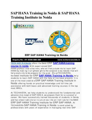 SAP HANA training course in noida