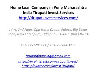 Home Loan Company in Pune Maharashtra India Tirupati Invest Services