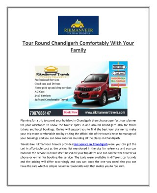 Tour Round Chandigarh Comfortably With Your Family