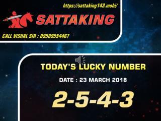 Kalyan Satta Matka 23 March 2018 trick-23/03/2018 Kalyan Strong Jodi fix trick| 101% fix Kalyan