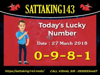 27-03-2018 KALYAN MATKA DHAMAKA - FIX GAME