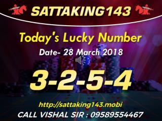 28-03-2018 KALYAN MATKA बुधवार Dhamaka 100% PASS