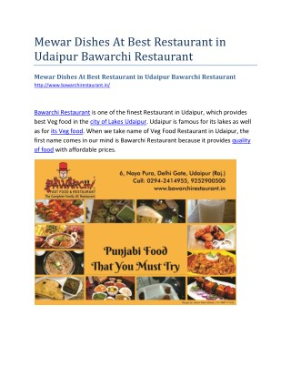 Mewar Dishes At Best Restaurant in Udaipur Bawarchi Restaurant