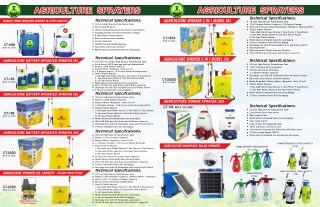 Agriculture Spray Manufacturers