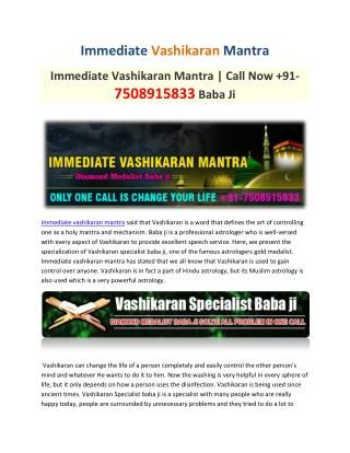 Immediate Vashikaran Mantra ~ Vashikaran Mantra