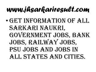 Latest Sarkari Results