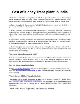 What is the Cost of kidney transplant in India