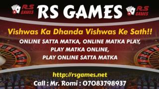 Online satta matka, Online Matka Play, Matka Games