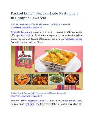 Packed Lunch Box available Restaurant in Udaipur Bawarchi