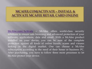 Download, Install and Use McAfee Activation Key