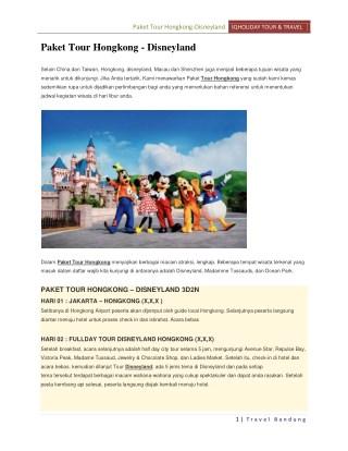 Paket tour Hongkong - Disneyland