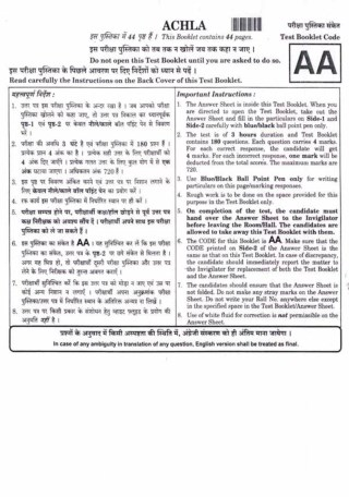 NEET 2018 Question Paper With Answer Key - AglaSem