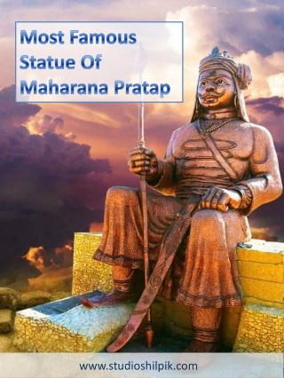 Most Famous Statue Of Maharana Pratap