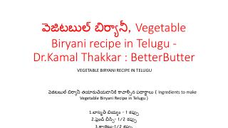 వెజిటబుల్ బిర్యానీ, Vegetable Biryani recipe in Telugu - Dr.Kamal Thakkar : BetterButt